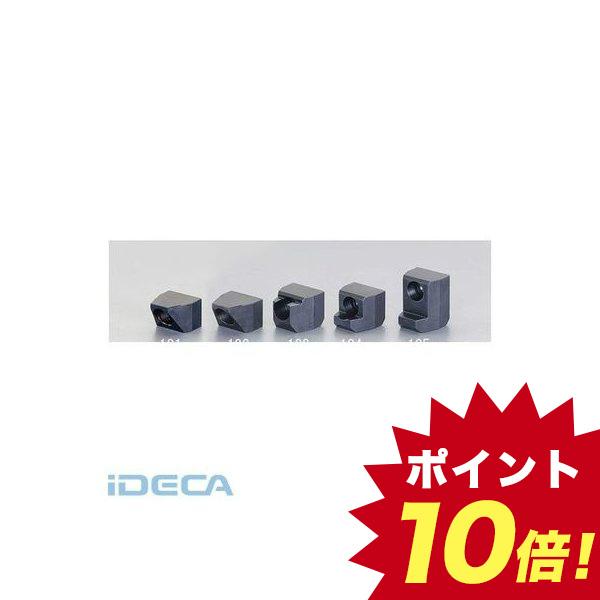 【個人宅配送不可】DU90018 直送 代引不可・他メーカー同梱不可 28x29.5x35.5mm【EA637EV-12用】クランピングジョー【キャンセル不可】