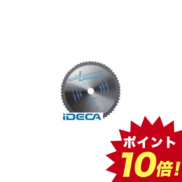 DU96941 直送 代引不可・他メーカー同梱不可 レーザービームソー【キャンセル不可】