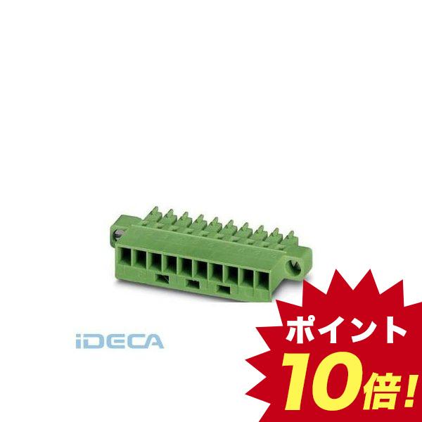 DU97597 プリント基板用コネクタ - MCC 1/ 6-STZF-3,81 - 1852406 【50入】 【50個入】