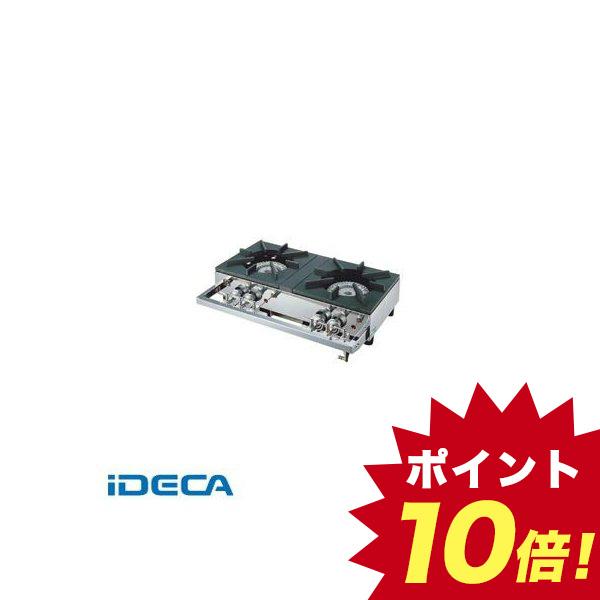 DU98365 ガステーブルコンロ用兼用レンジ S-2220 LPガス