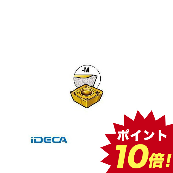 DV02827 【10個入】 コロミル490用チップ 2040【キャンセル不可】