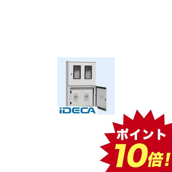 DV03258 直送 代引不可・他メーカー同梱不可 引込計器盤