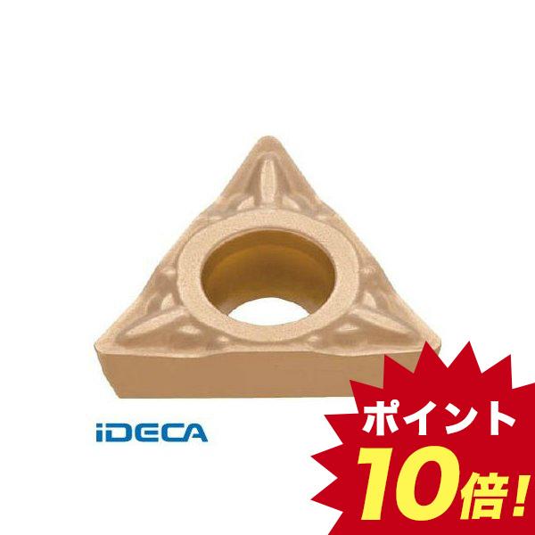 DV06031 【10個入】 旋削用M級ポジTACチップ COAT