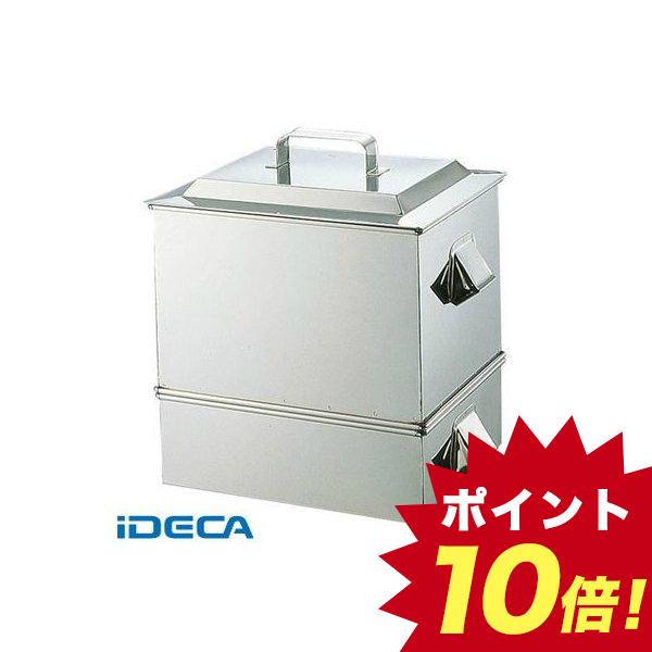 DV07494 SA21-0うなぎ蒸器 大