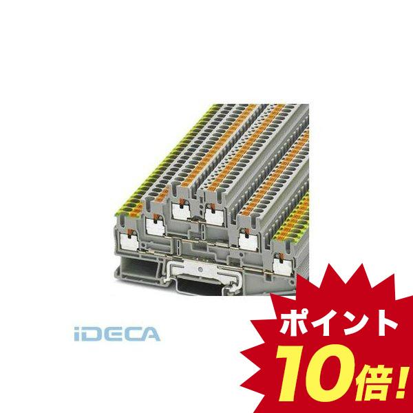 DV13820 アース端子台 - PT 2,5-PE/L/L - 3210541 【50入】 【50個入】