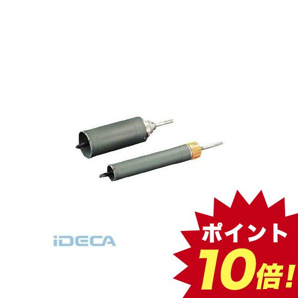DV38502 UR21 複合材用85mm SDSシャンク