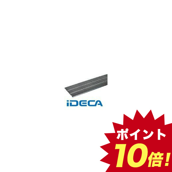 【個数:1個】DV43053 直送 代引不可・他メーカー同梱不可 ステンレス製グレーチング ノンスリップ【キャンセル不可】