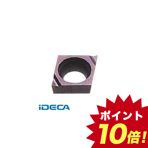 DV46100 P級VPコート旋削チップ COAT 10個入 【キャンセル不可】