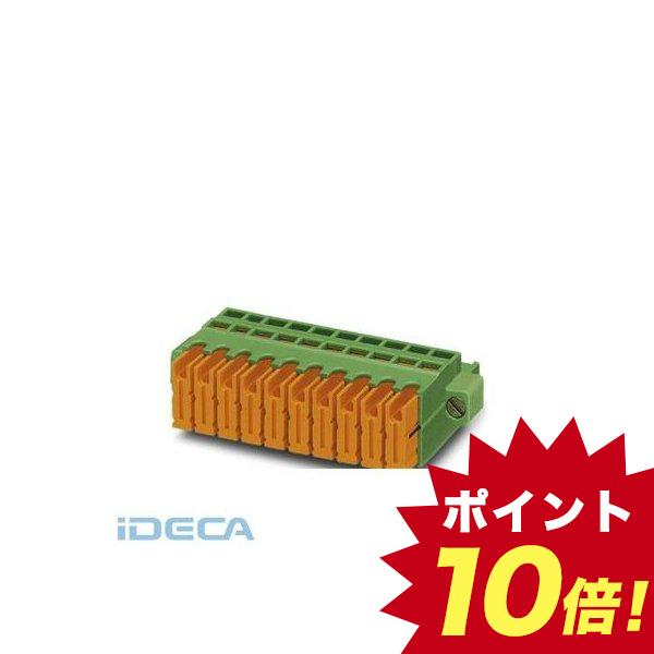 DV54071 プリント基板用コネクタ - QC 1/ 2-STF-5,08 - 1883352 【50入】