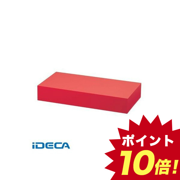 DV55926 アクリル ディスプレイBOX 大 朱マット B30-5