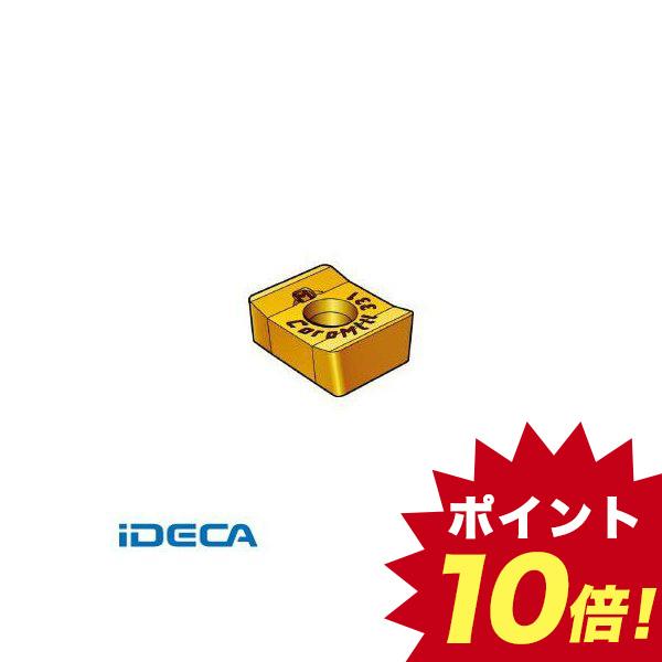 DV62423 【10個入】 コロミル331用チップ 1040【キャンセル不可】