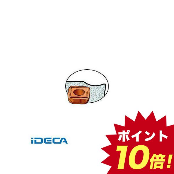 DV68430 【10個入】 スーパーUドリル用チップ 1044【キャンセル不可】
