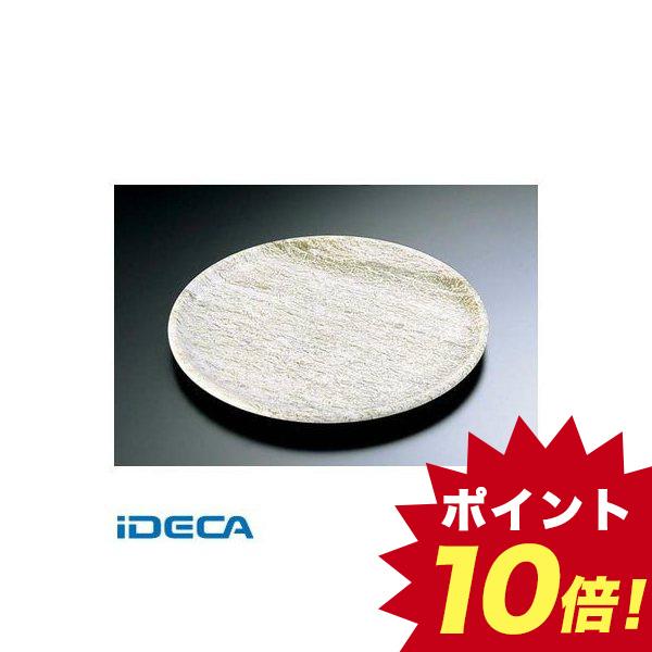 DV71912 石器 丸皿 YSSJ-011 30