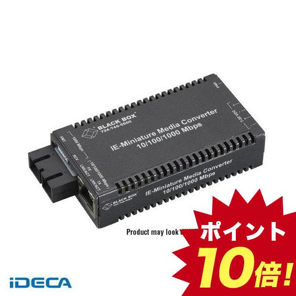 DV72851 ミニメデアコンバタ1310TX/1550RX 10KM【キャンセル不可】