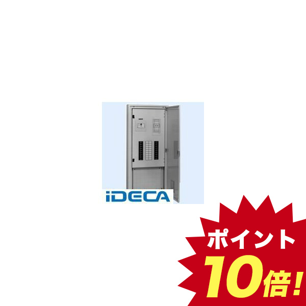 DV77753 直送 代引不可・他メーカー同梱不可 電灯分電盤下部スペース付 木板付