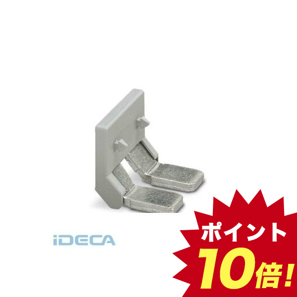 DV97681 挿入ブリッジ - EB 2-25/UKH - 0201362 【10入】 【10個入】