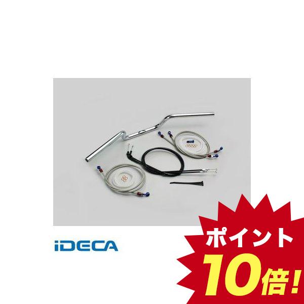 DV98155 CB1300P-TYPE ハンドルkit