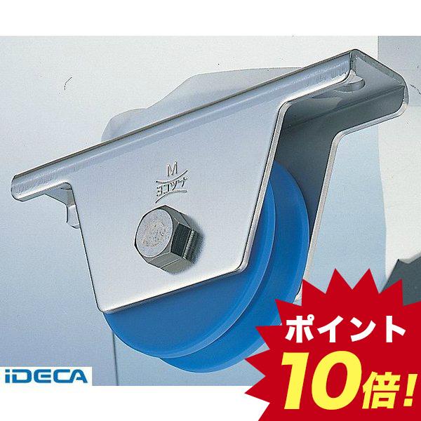 DW11190 MC防音重量戸車90mm V型 輸入 送料無料 ファクトリーアウトレット 2個入