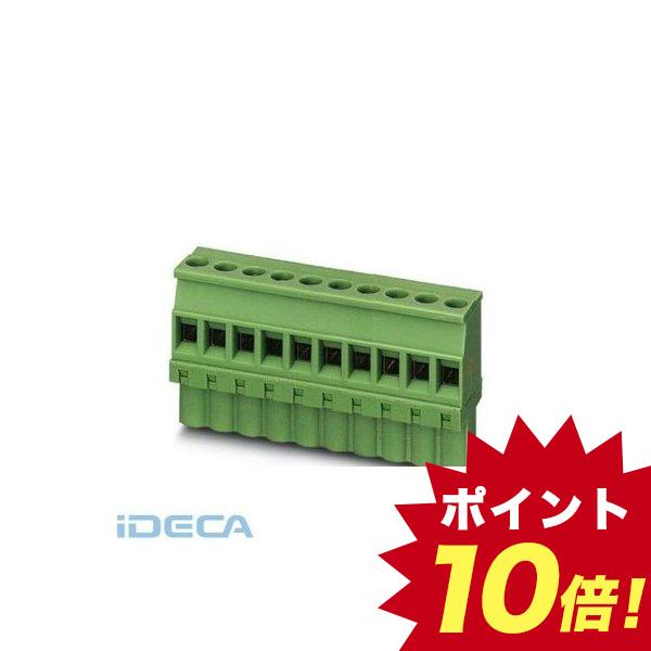 DW21235 プリント基板用コネクタ - MVSTBW 2,5 HC/ 5-ST-5,08 - 1912870 【50入】