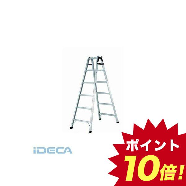 【個人宅配送不可】DW33682 直送 代引不可・他メーカー同梱不可 1.70m はしご兼用脚立 アルミ製 【キャンセル不可】