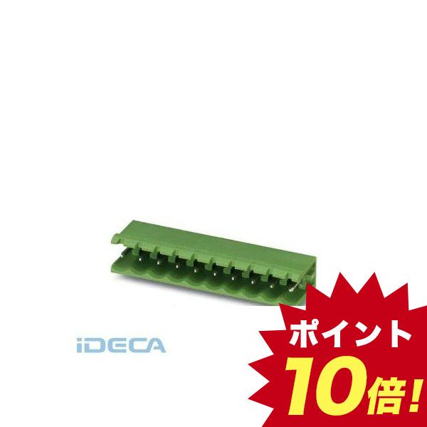 DW37695 ベースストリップ - MSTB 2,5/11-G-5,08 - 1759101 【50入】 【50個入】