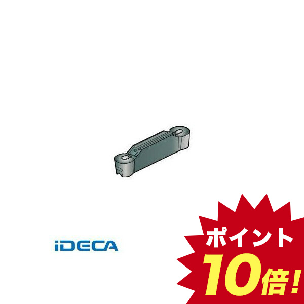 DW38479 【10個入】 コロカット2 突切り・溝入れチップ H10【キャンセル不可】