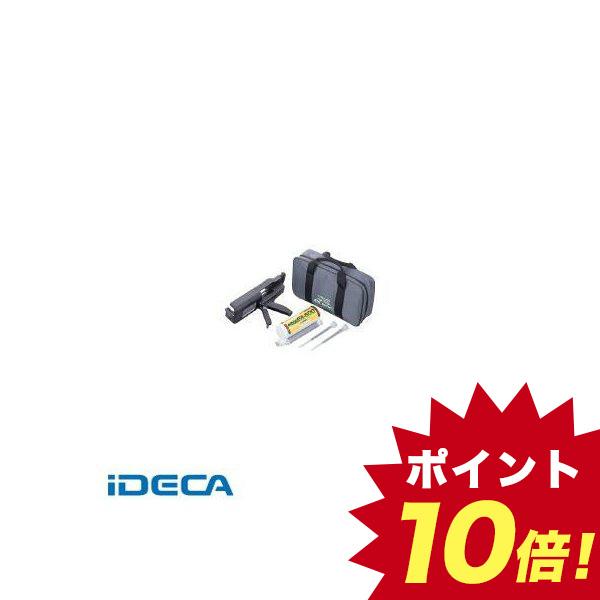 DW58911 旭化成ISシステムベースキット【キャンセル不可】