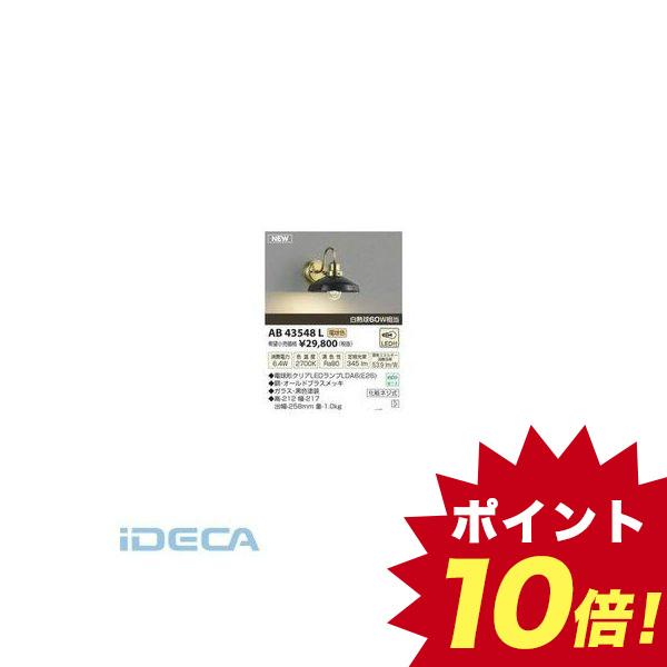 DW61568 LEDブラケット