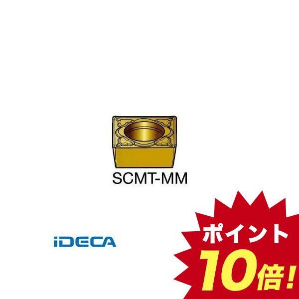 DW68277 【10個入】 コロターン107 旋削用ポジ・チップ 2025【キャンセル不可】