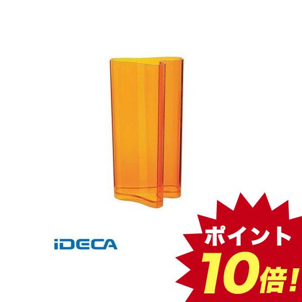 DW83536 グッチーニ 上質 ギフト アンブレラスタンド 送料無料 オレンジ 2892.0145