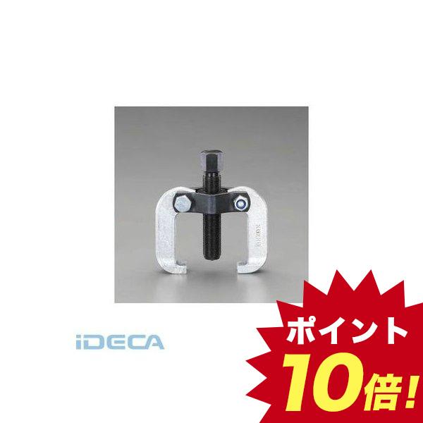 【個人宅配送不可】DW99759 直送 代引不可・他メーカー同梱不可 90mm ドロップアームプーラー【キャンセル不可】