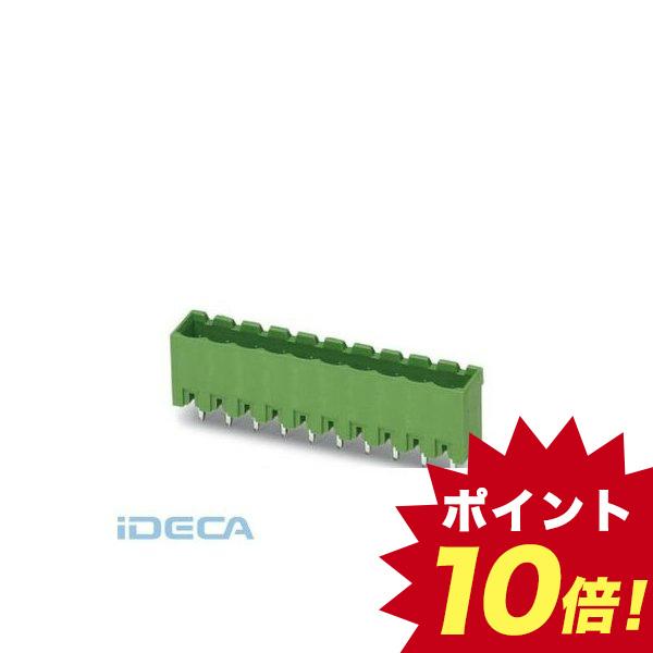 EL07744 ベースストリップ - MSTBVA 2,5/13-G - 1755613 【50入】 【50個入】