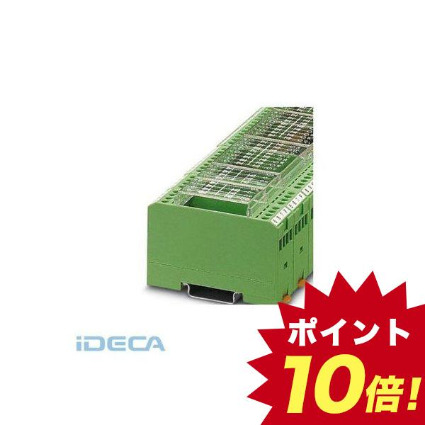 EL28887 【5個入】 ダイオードブロック - EMG 45-DIO14P - 2950116