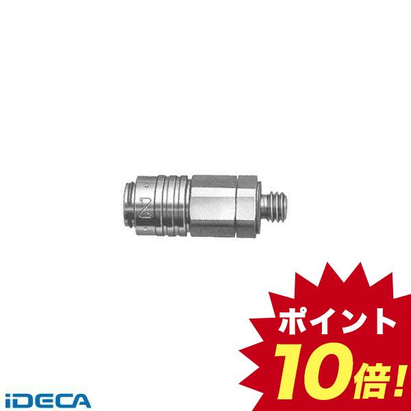 日本正規代理店品 ◇限定Special Price EL50185 #254 H MC-05SM Hマイクロカプラソケット
