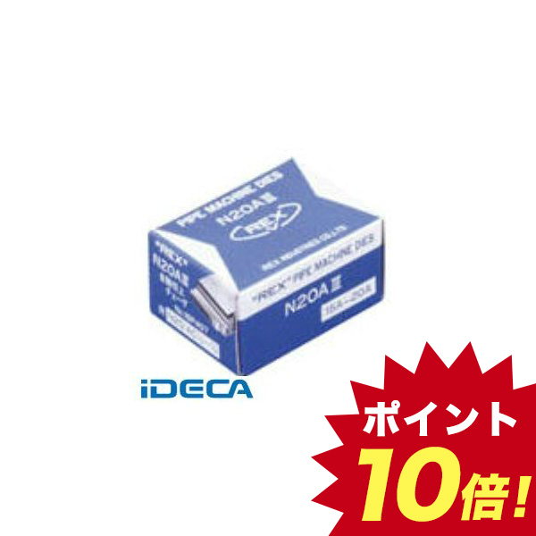EL60358 N20A S25AC マシン 15A-20A 正規品送料無料 卓出 チェザー