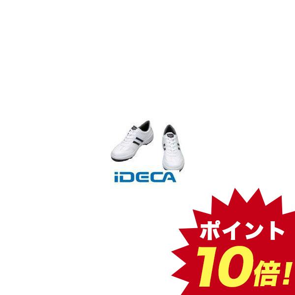 EL72946 安全靴 短靴 BZ11-W 23.5cm