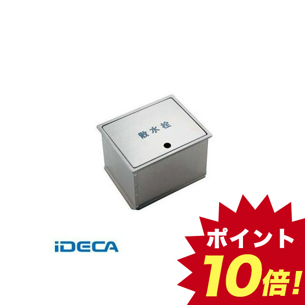 EL74156 散水栓ボックス【フタ収納式】
