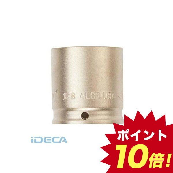 EL80343 防爆インパクトソケット 差込み12.7mm 対辺28mm