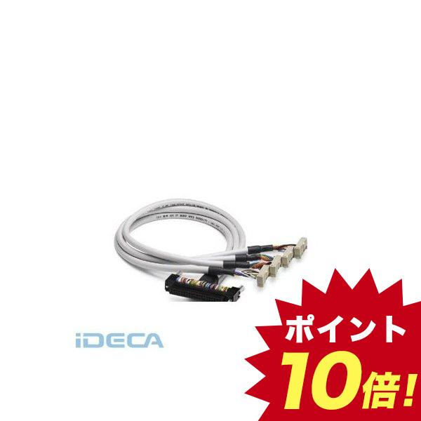 EL81152 丸ケーブル - CABLE-FCN40/4X14/ 8,0M/M340 - 2321774
