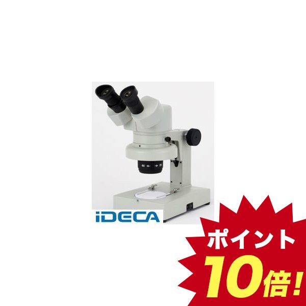 EL88554 双眼実体顕微鏡NSW-40T