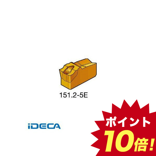 EM05490 【10個入】 T-Max Q-カット 突切り・溝入れチップ 1145