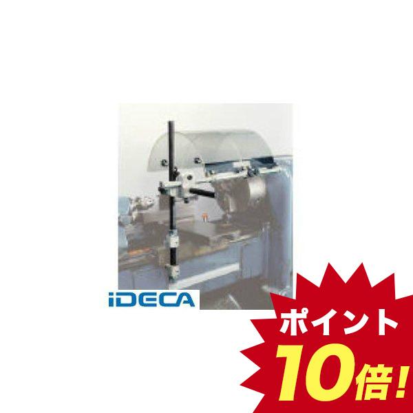 【個数:1個】EM17543 マシンセフティーガード 旋盤用 ガード幅500mm 2枚仕様