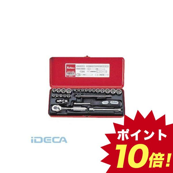 EM21804 コーケン ソケットセット