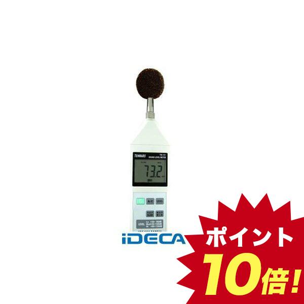 EM22340 サウンドレベルメータ・騒音計