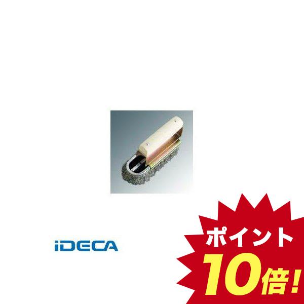 EM26200 バーサルブラシ アイロンタイプ 10本入 ワイヤー6D3-1