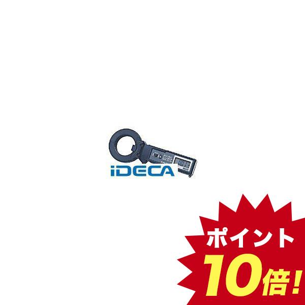 【個数:1個】EM41710 AC/DCクランプメーター