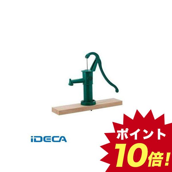 EM74003 ガーデンポンプ【台付】