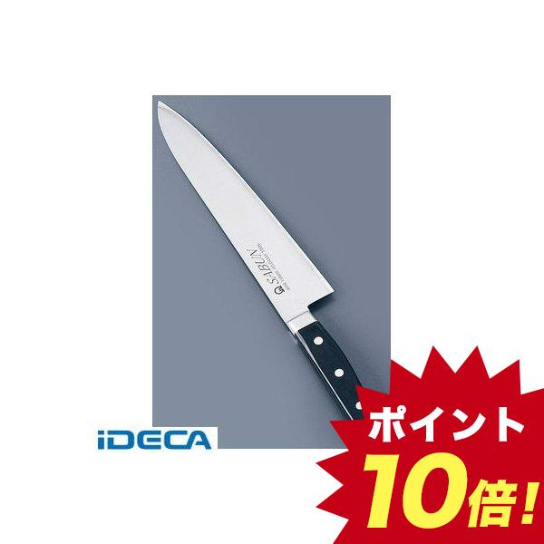 EM78882 SA SABUN ステンレス鋼 牛刀 30