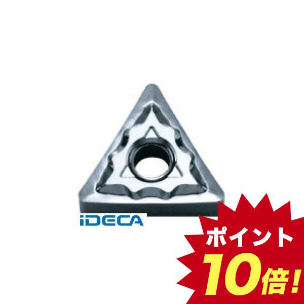 EN05711 旋削用チップ KW10 超硬 10個入 【キャンセル不可】