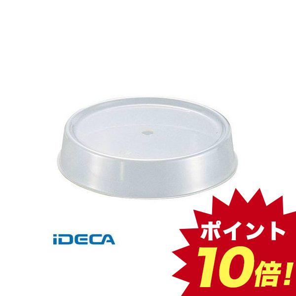 EN09293 Nアクリル製丸皿カバー 18インチ用